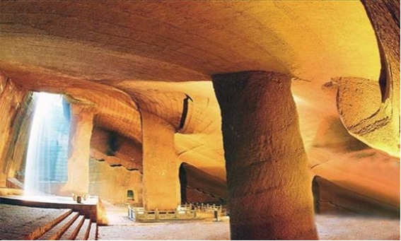 jaskyna china 1